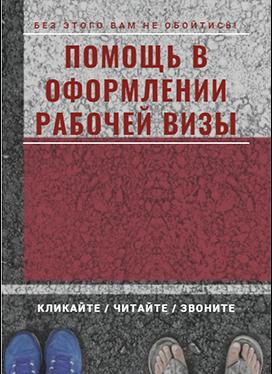 Banner 2